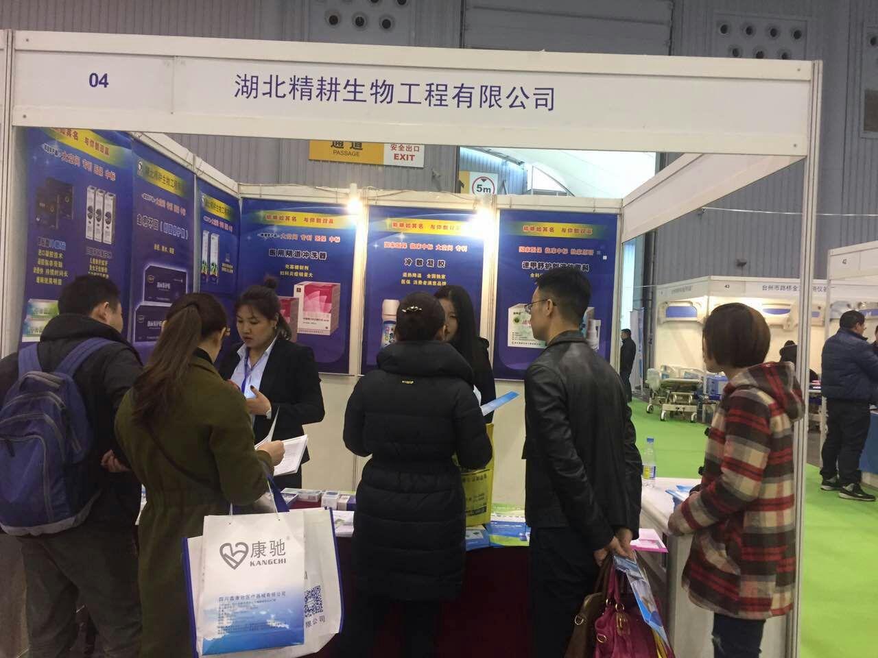 2017成都、杭州双城联动,合理开发医械市场